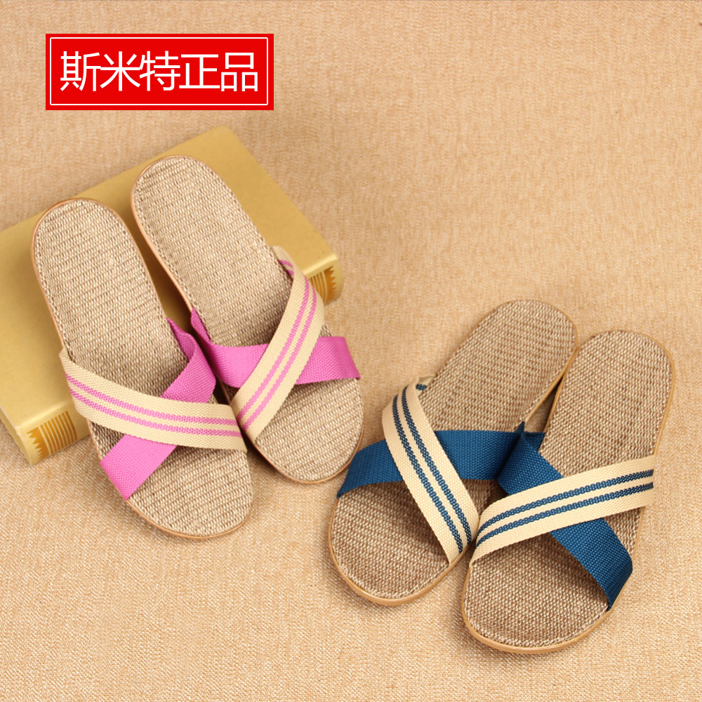 [special price every day] linen slippers for summer couples at home