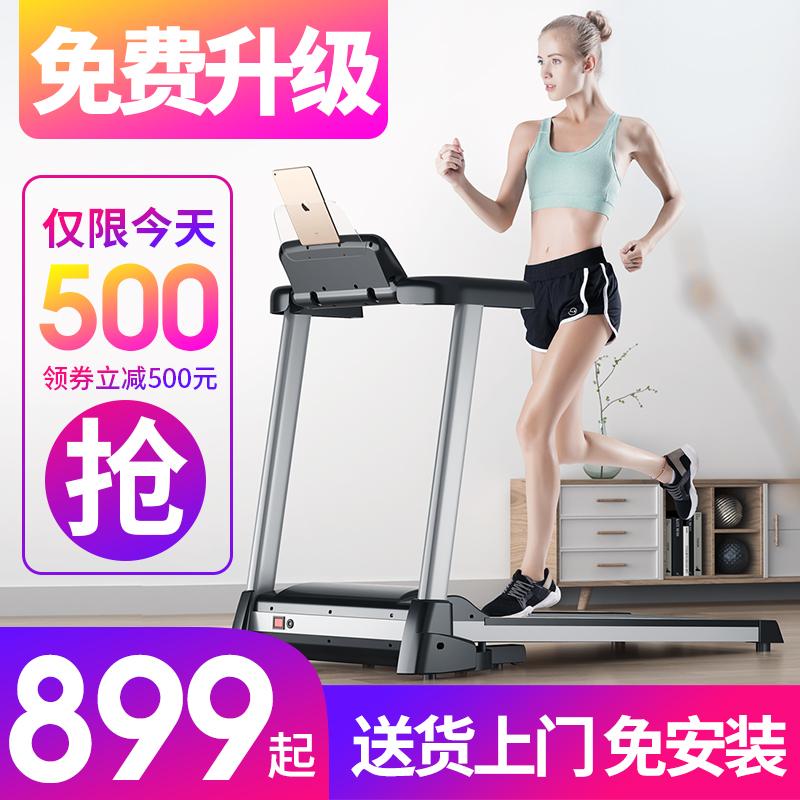 百派跑步机家用款小型折叠走步机超静音室内减肥男女电动健身专用