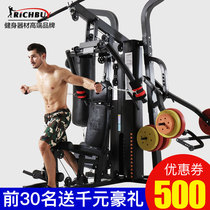 Large-scale home sports equipment Gymnasium multi-purpose fitness equipment set three-person station strength comprehensive training device
