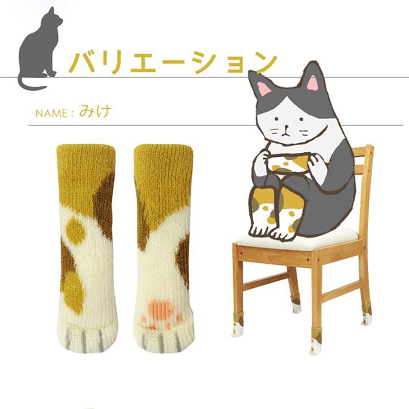 Бесплатная доставка 24 месяцы китти мясо мяч стул носки уплотнённый двухслойный вязание столы и стулья наборы для ног стул носки