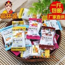 西藏特产牦牛奶奶酪硬奶渣圈零食高蛋白氨基酸含糖半斤两份包邮