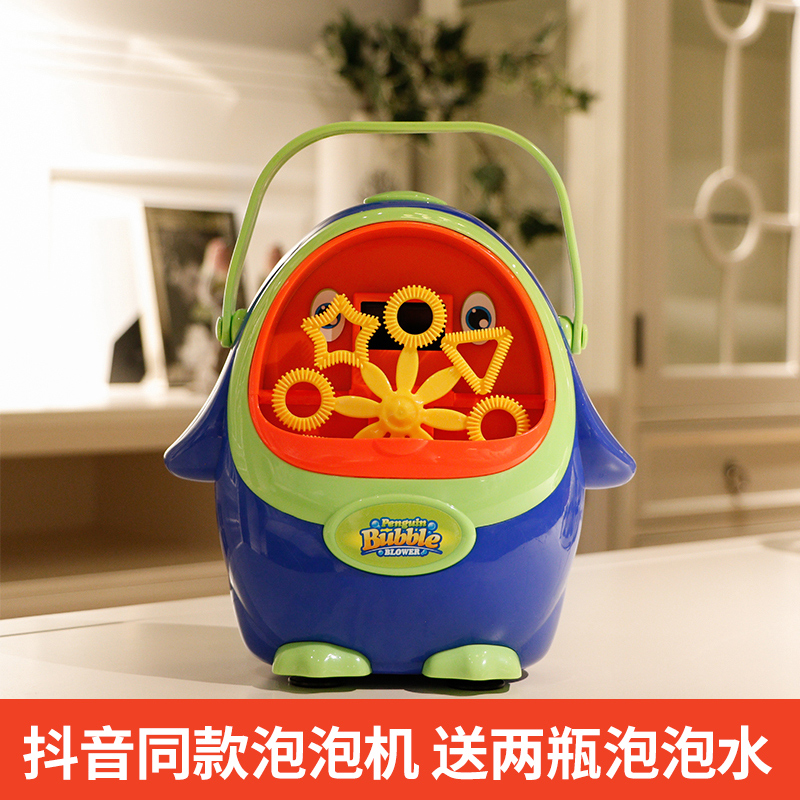 抖音同款企鹅全自动泡泡机儿童电动浴室洗澡吹泡泡器宝宝神器玩具