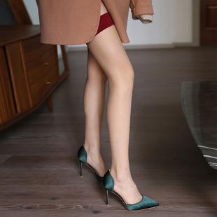 0D肉色超薄长筒丝袜女过膝大腿薄款 高筒硅胶防滑性感脚尖透明情趣