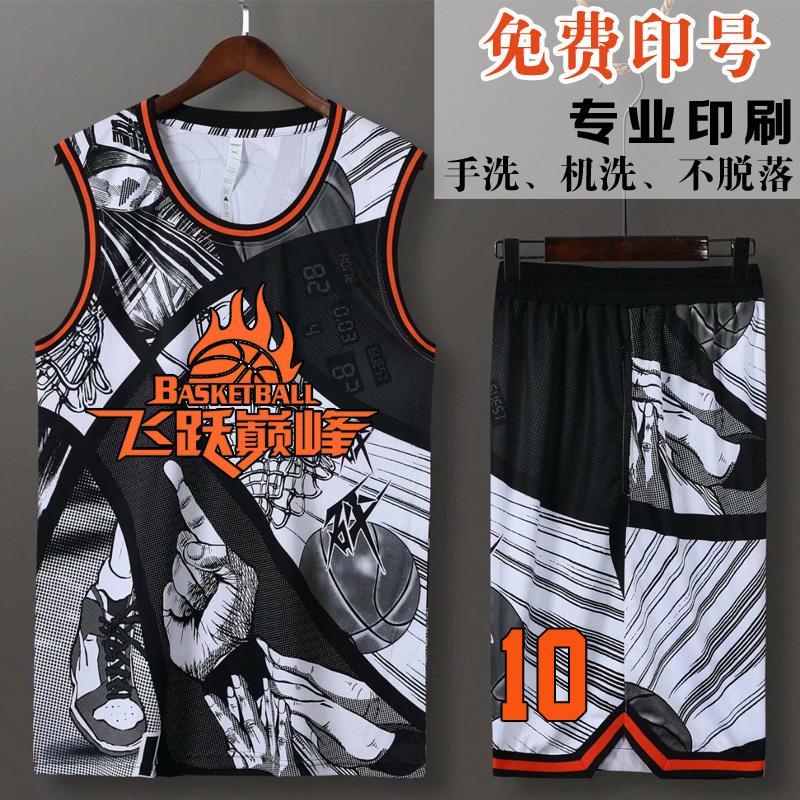 篮球服套装潮流嘻哈定制男潮球服(非品牌)