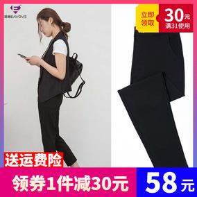 2019奕薇增高新款九分嗨團蘿卜褲