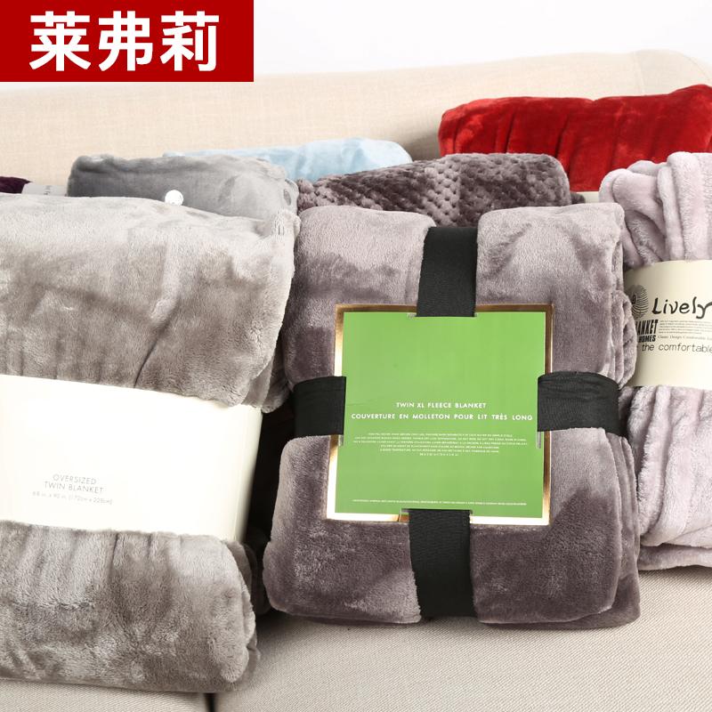 学生の純粋な色のフランネルの夏季毛布は寮に毛布をかぶせられます。