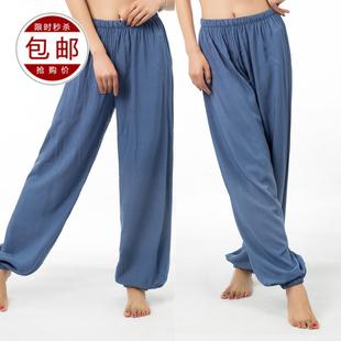 夏棉绸灯笼裤男女同款人造棉睡裤成人绵绸瑜伽演出太极裤防蚊纯色