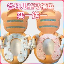 儿童坐便器坐垫小孩婴儿毛绒加厚防冷保暖套冬天宝宝粘贴马桶垫女