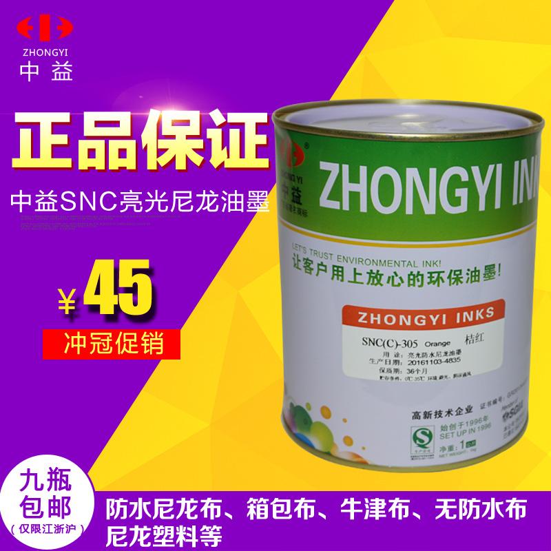 Химические средства для защиты дома Артикул 569823863678