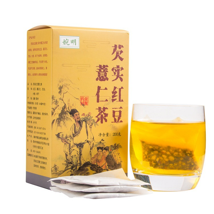 11-08新券祛湿茶红豆薏米茶五宝茶 三清茶口臭湿清茶肺肝降酸茶花茶养生茶