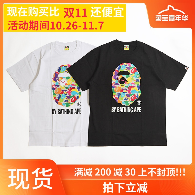BAPE MILO ABC MULTI BY BATHING TEE 大猿人头 彩色迷彩 短袖
