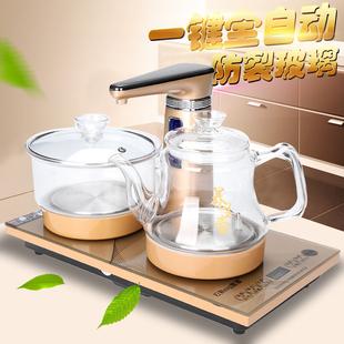全自动电热烧水壶家用套装自吸式电茶炉玻璃功夫茶泡茶具器电磁炉