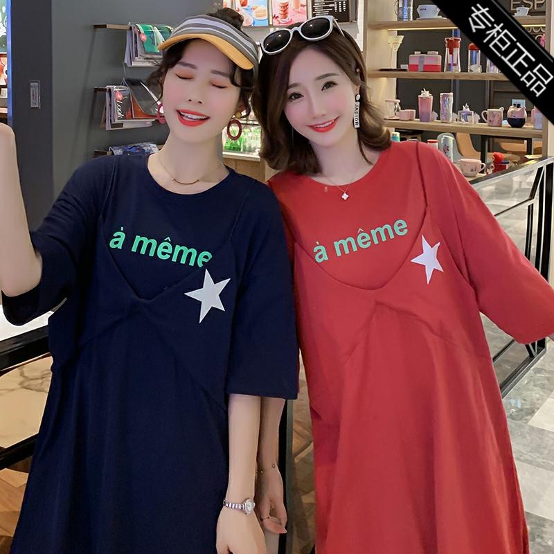 专柜品牌夏季韩版孕妇长款孕妇装圆领上衣孕妇裙宽松大码连衣裙