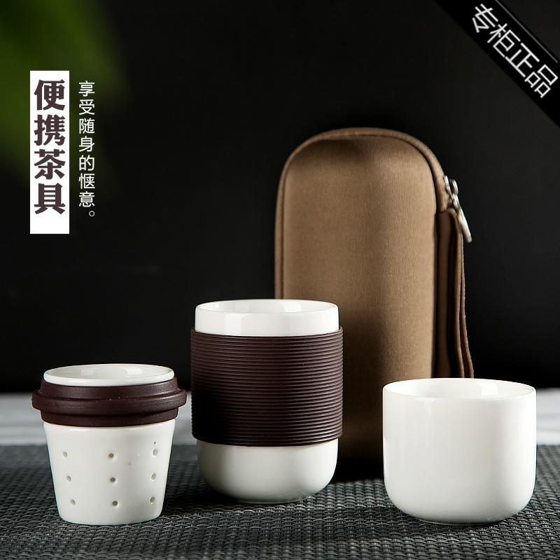 专柜品牌茶杯套装景德镇市紫砂一壶汝窑盖碗泡茶一杯功夫茶具