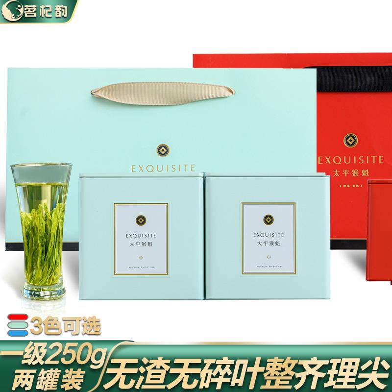 太平猴魁礼盒装2020年新茶1915国礼黄山一级口粮茶特级手工绿茶叶