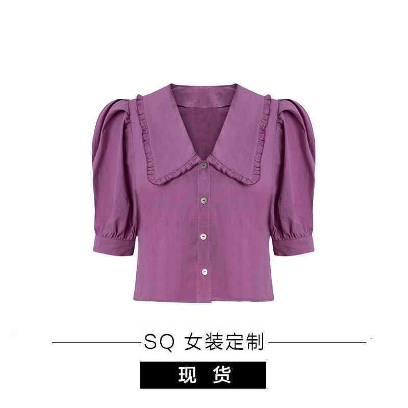 SQ 烟熏玫瑰紫花边元气翻领泡泡袖衬衫 显白减龄全棉短款上衣