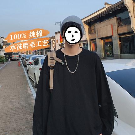 @港仔文艺男 秋季长袖t恤ins潮流纯棉宽松圆领港风韩版打底衫上衣