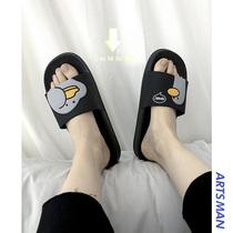 港仔文艺男夏季韩版潮流学生一字拖鞋情侣款凉拖鞋休闲沙滩鞋子