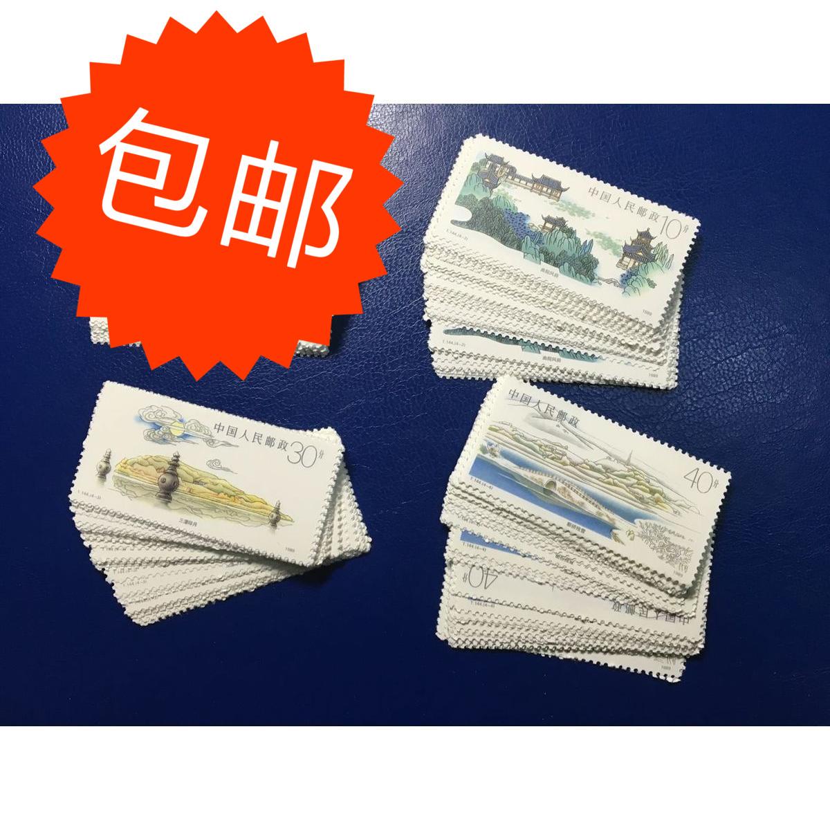 【中邮大全】T144 杭州西湖1989 原胶全品