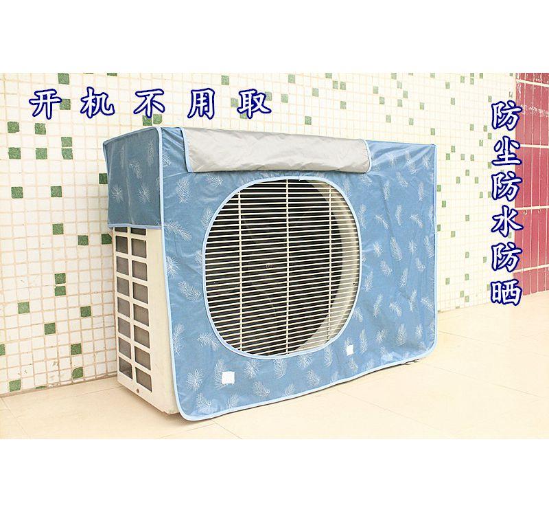 格力空调外机罩加厚室外机罩防尘防水防晒美的三菱大金空调罩套