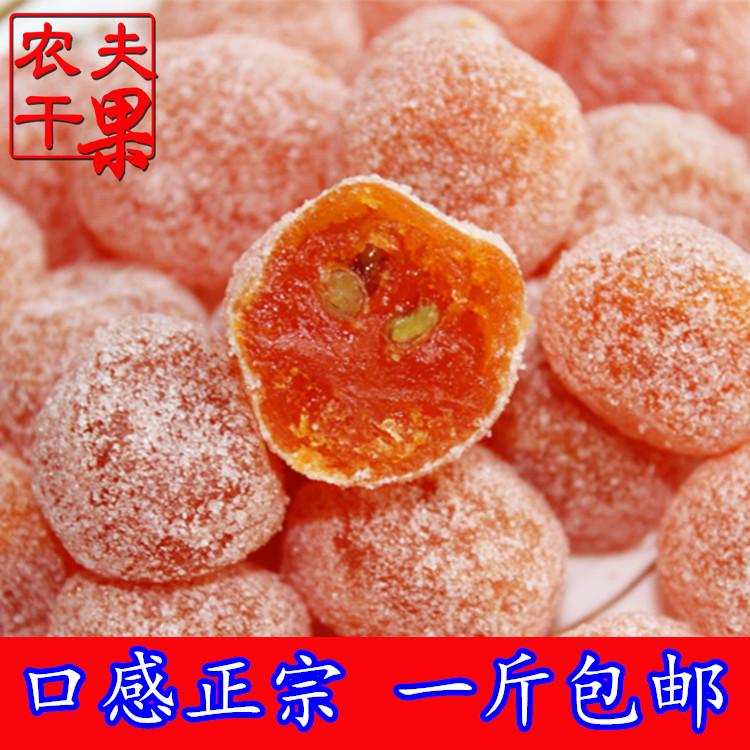 Лед сахар золотой мандарин сухой 500g бесплатная доставка золото мандарин сухой оскар мандарин сахар прохладно идти пожар большой полный мед консервы фрукты засахаренный фрукты сухой