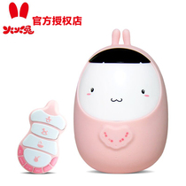 Fire rabbit sugar Bao TB Baby fetal instrument Music Machine baby early education story machine with sleeping toys MP3