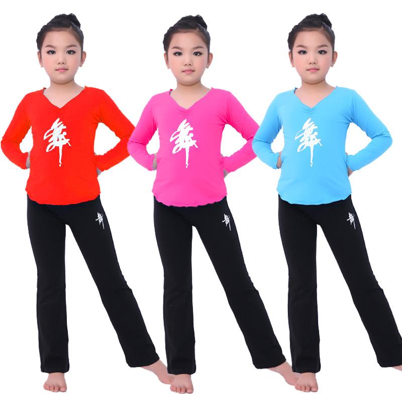 春夏兒童定做訂製拉丁套衣