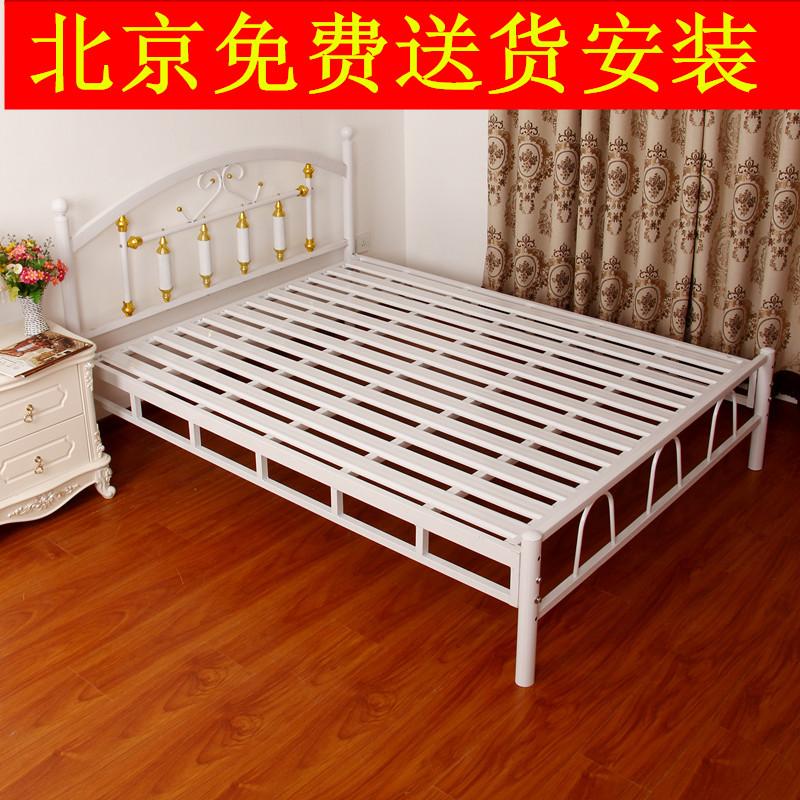 特价铁床双人床单人床欧式铁艺床1.2米1.5米1.8米铁床架席梦思床