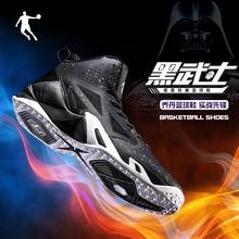 乔丹篮球鞋男黑武士2020新男鞋高帮战靴夏季网面透气学生运动球鞋