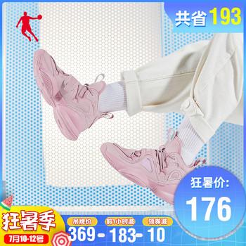 乔丹篮球鞋女2020新款高帮球鞋耐磨减震透气运动女鞋时尚潮流战靴