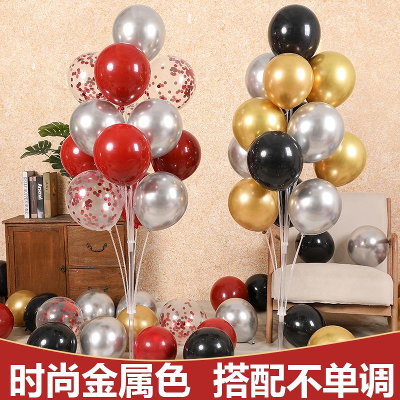 气球支架桌立柱地上飘结婚婚房场景装饰国庆中秋生日布置婚庆路引