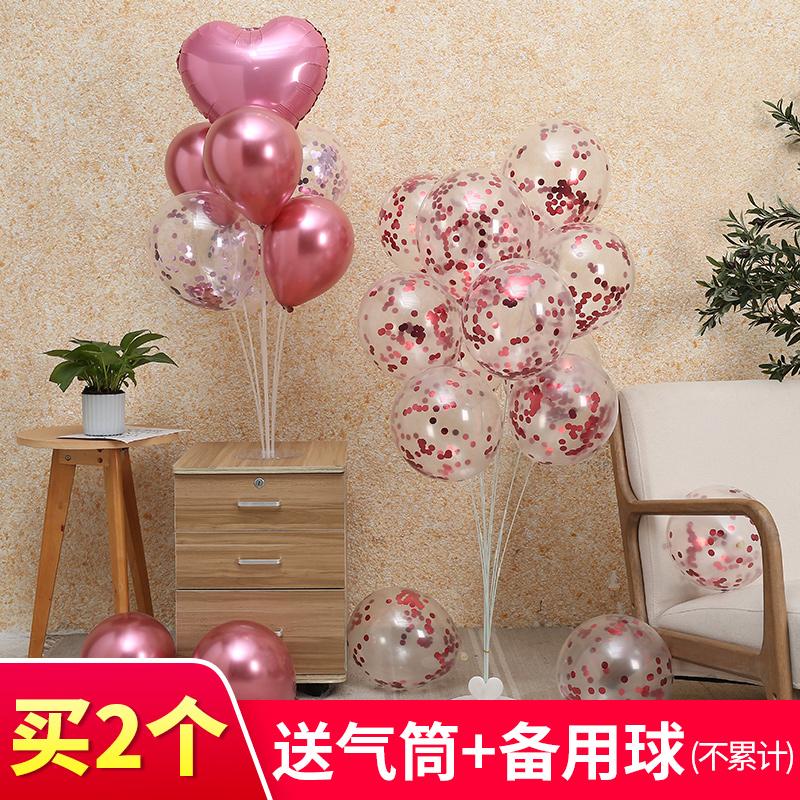 结婚房气球立柱桌飘支架开业庆典生日派对用品落地飘路引装饰布置