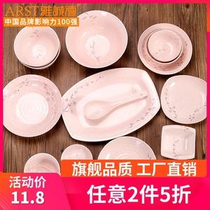 雅诚德 家用陶瓷碗餐具套装雪花瓷日式碗单个瓷碗釉下彩碗盘组合