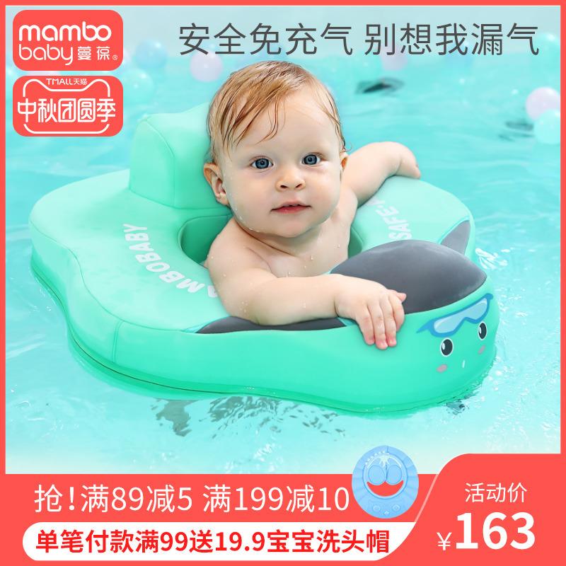 蔓葆免充气趴圈宝宝游泳圈婴儿坐圈儿童防侧翻新生幼儿腋下浮圈