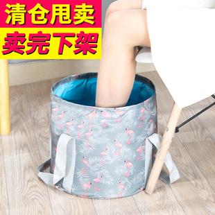 旅行折叠水盆户外便携式 宿舍洗衣桶泡脚袋洗脚水桶旅游神器洗脸盆