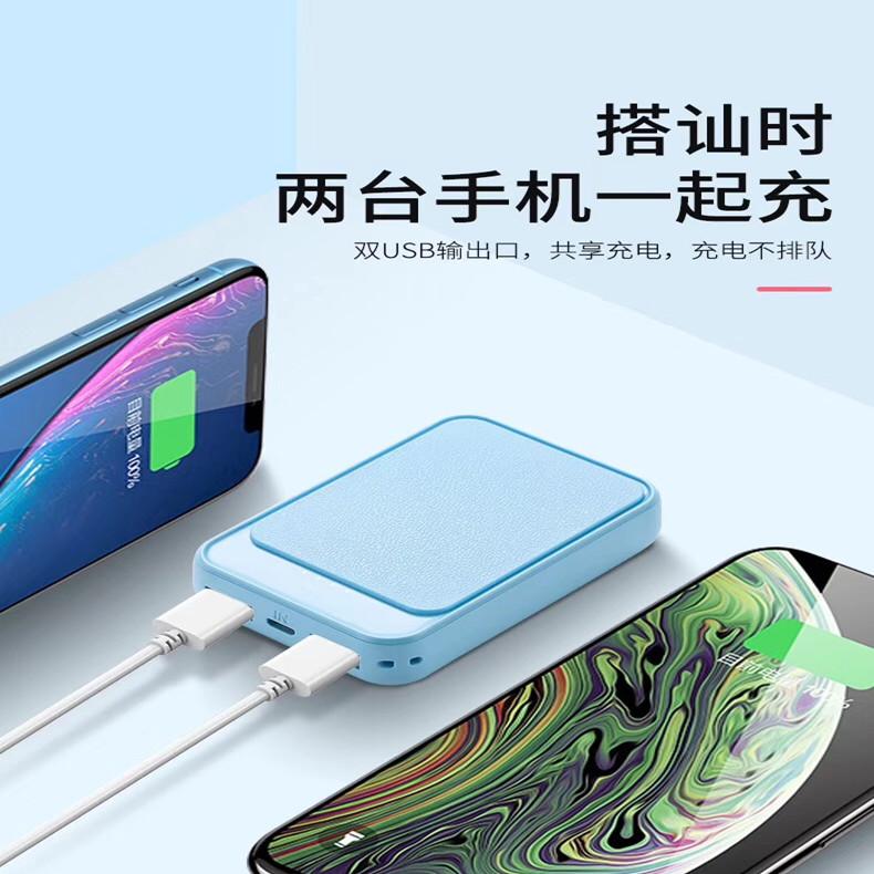 中國代購|中國批發-ibuy99|充电宝|迷你超薄8000毫安充电宝器适用苹果安卓平板手机平板通用移动电源