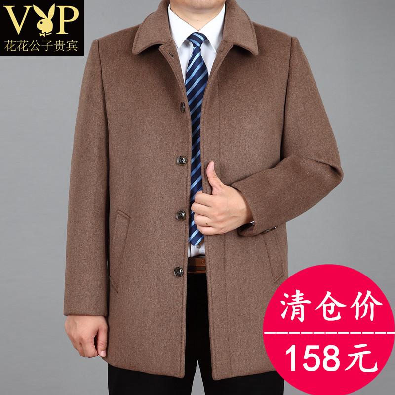 花花公子贵宾中老年男士羊绒夹克爸爸装羊毛呢子大衣翻领加大外套
