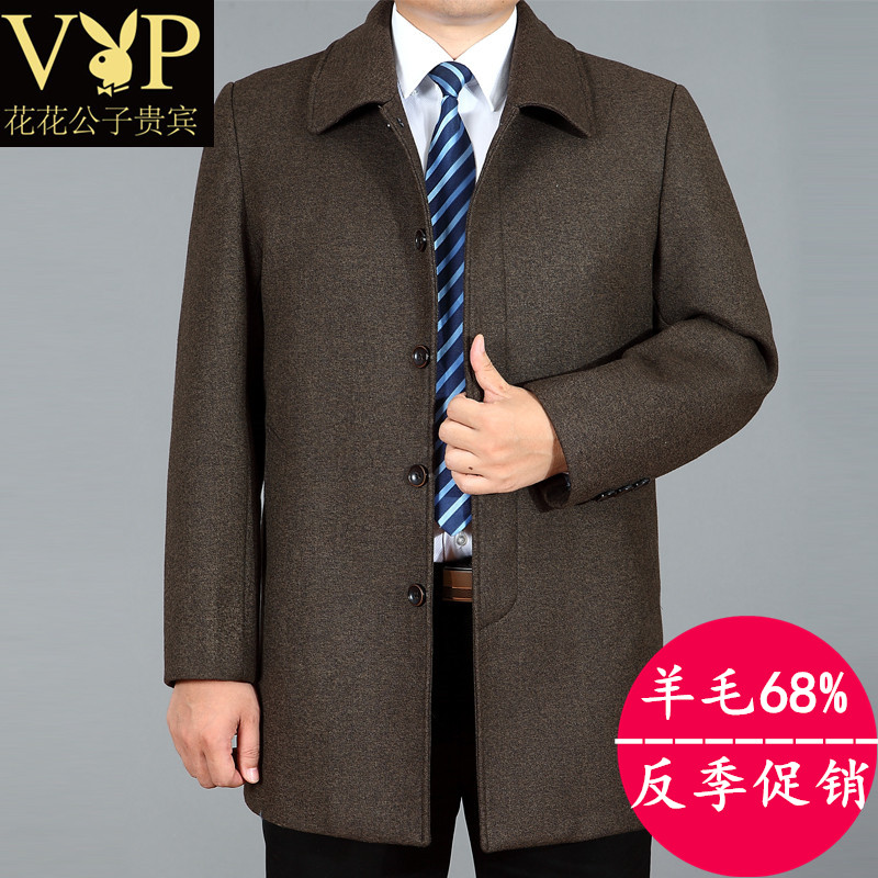 Playboy VIP winter middle aged and elderly woolen coat