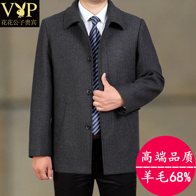 Playboy VIP middle aged mens short wool coat autumn and winter new fathers heavy woolen coat