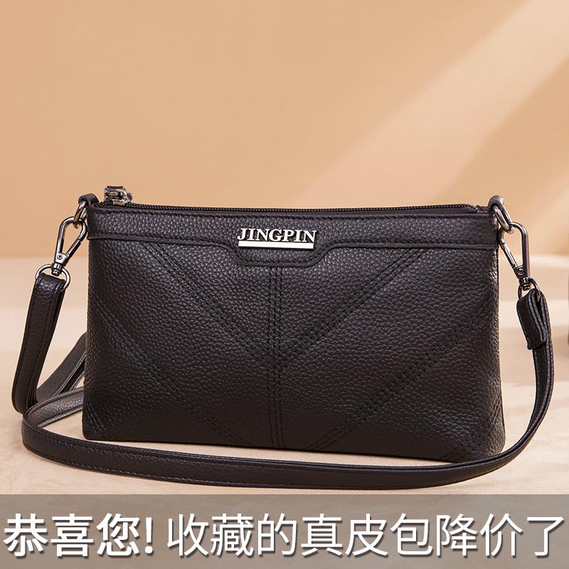 Кожаные сумки Артикул 600642872228
