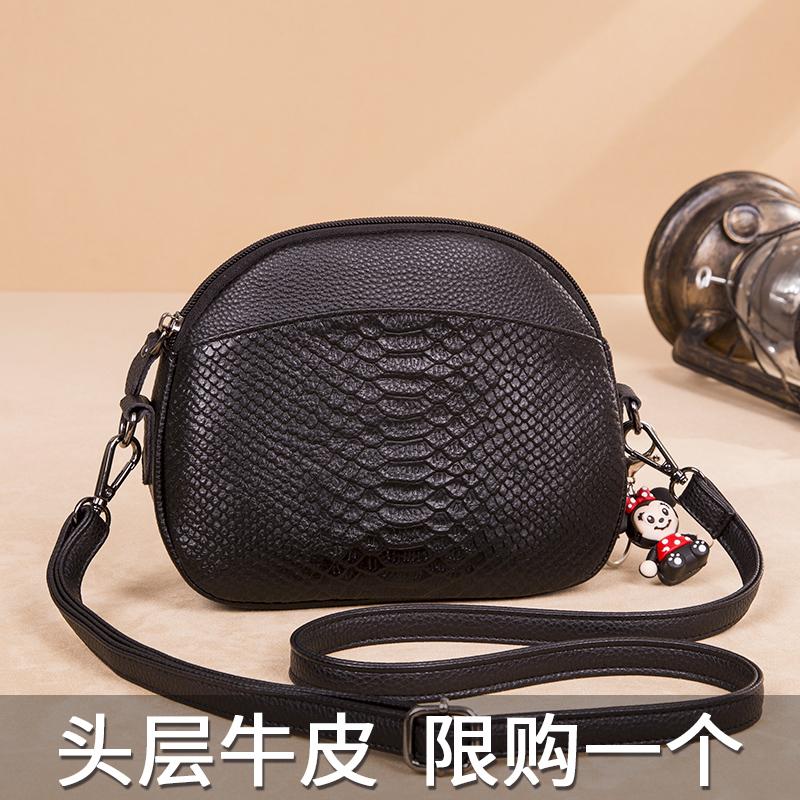 Мужские сумки через плечо Артикул 604744255617