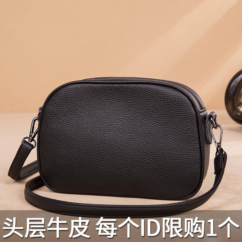 Кожаные сумки Артикул 605401017810