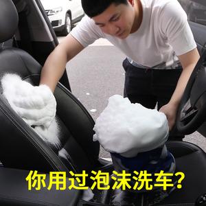 领3元券购买汽车内饰神器免洗强力去污黑洗车液
