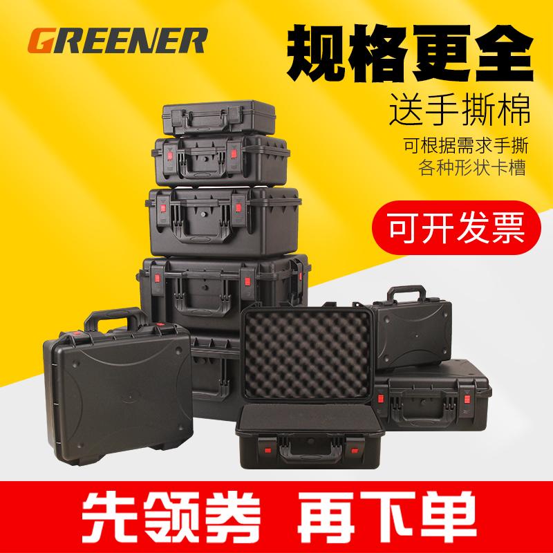 仪器箱安全防护箱拉杆式工具箱塑料手提设备航空箱相机防水防震