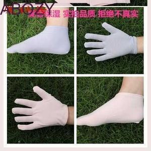 保护手套手部保养手膜手套睡觉包邮护肤美容手套女棉手套保湿护