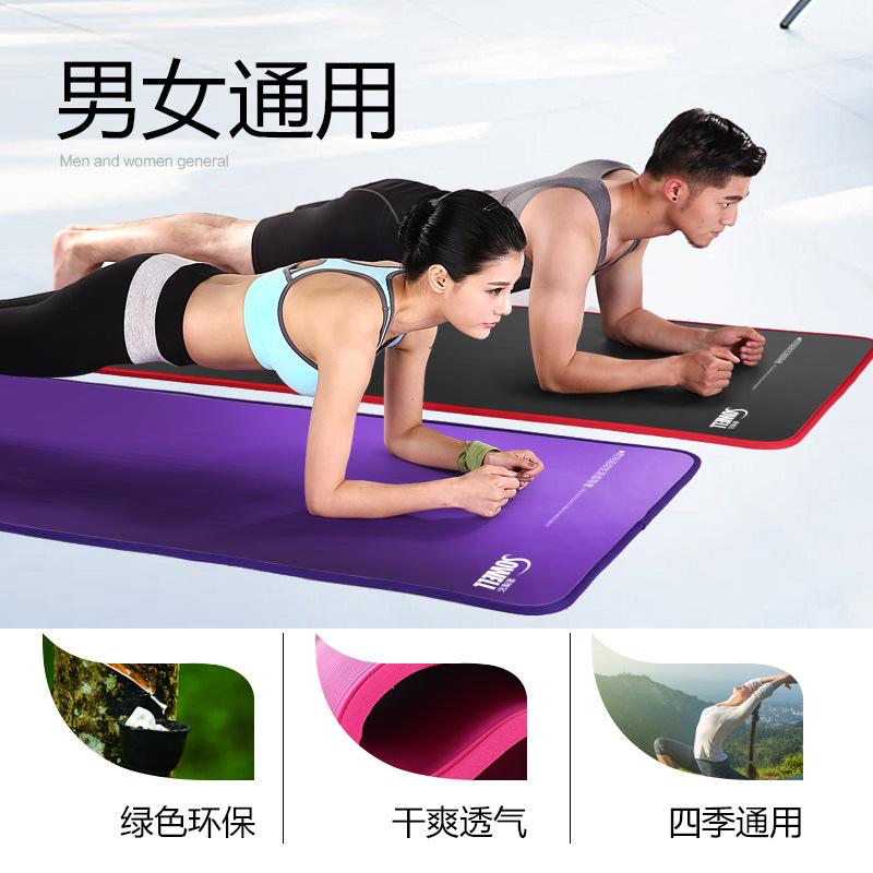 包边防滑瑜伽垫男女健身垫初学者地垫加宽加厚运动土豪瑜珈垫家用图片