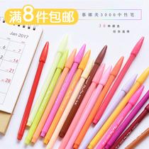三年二班文具韩国慕娜美纤维笔3000monami水彩笔慕那美彩色中姓笔