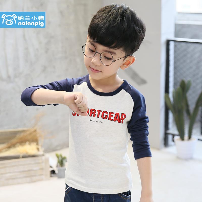 男童t恤长袖宝宝打底衫儿童T恤小衫中大童春秋上衣2018新款韩版潮