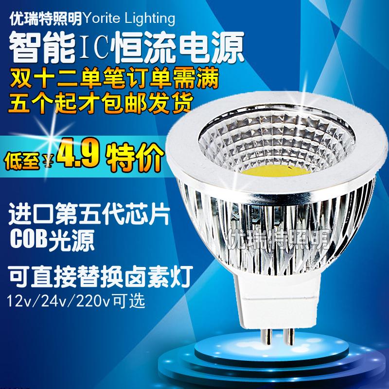 LED�舯�COB射��12v24v220VE27GU10/5.3MR16/11插�_3W5W7W�能�襞�