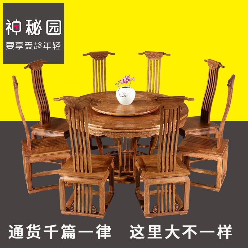 神秘园新中式红木圆餐桌全实木转盘园饭桌刺猬紫檀胡琴椅餐厅家具